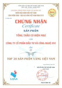 TOP 20 Sản phẩm vàng Việt Nam 2018
